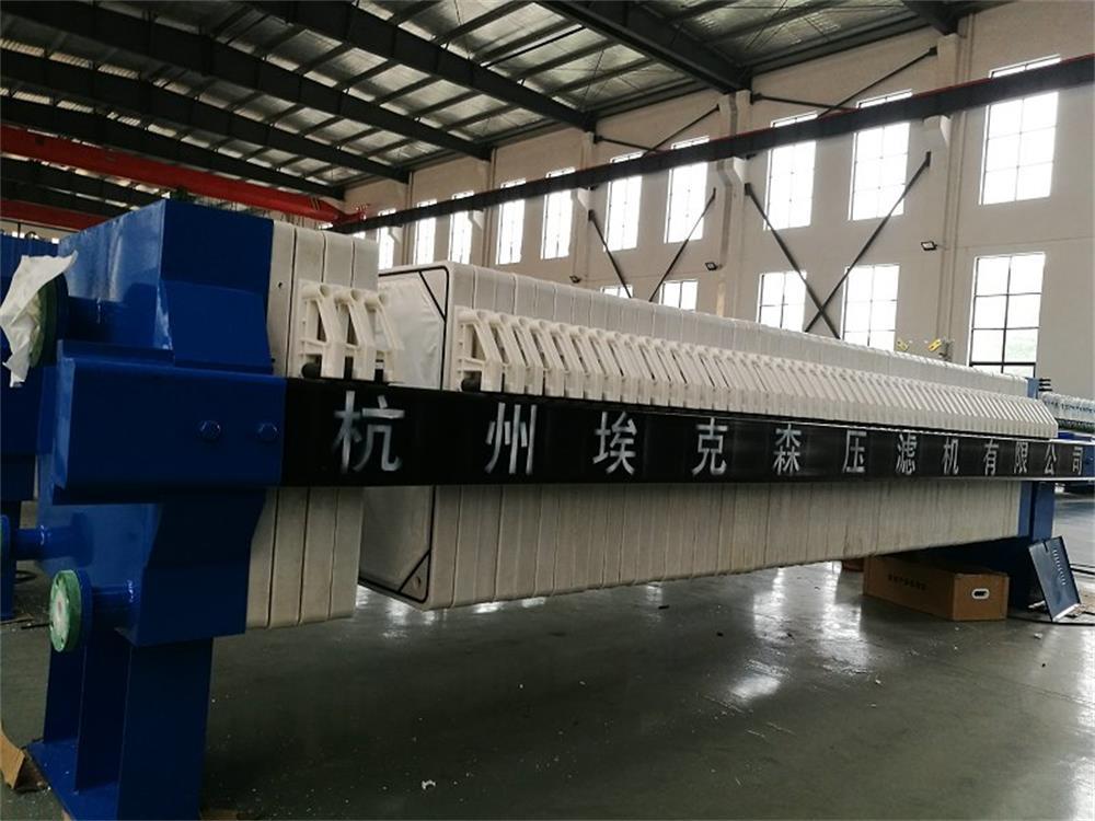高压密封板框压滤机图片